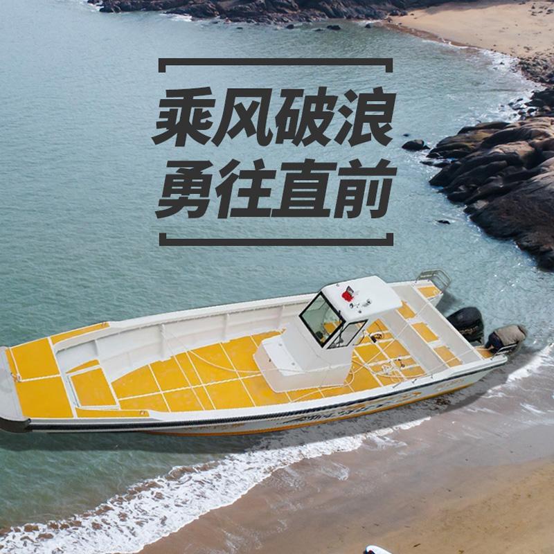 玻璃钢快艇10米抗风浪海船