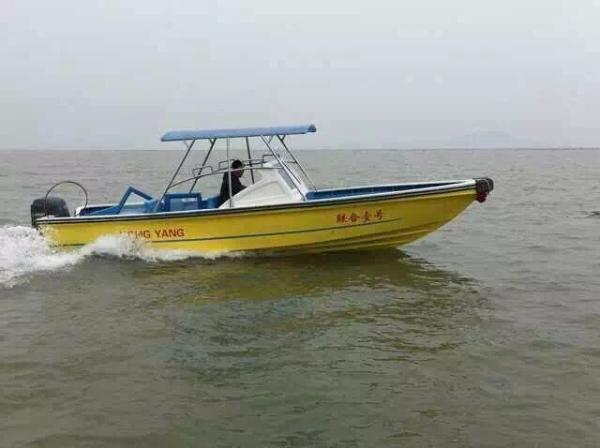 游艇HJ690X